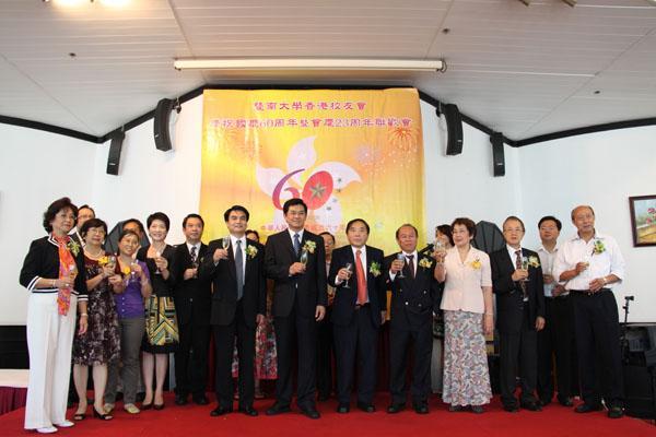 University Heads attend Hong Kong Alumni Association   s Celebration on 60th Anniversity of China