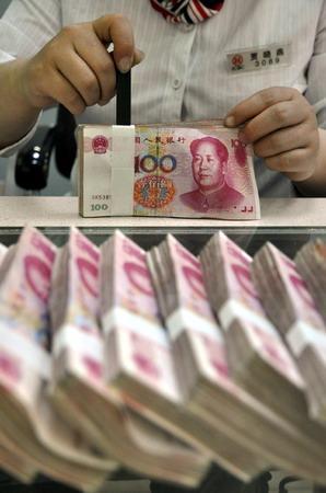 RRR rises stifle private sector: Economist