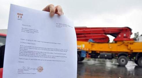 Sany Provides 62-meter Pump to Fukushima Nuclear Power Station