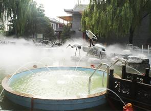 The international health care club of Jiuhua Mountain Villa travels  Beijing of China