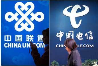 China Unicom responds to anti-monopoly probe