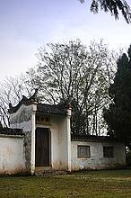 Narathiwat shrine travels  Chinese pool state