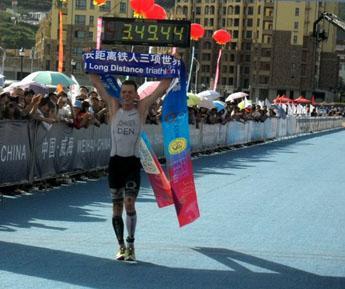 2010 Weihai ITU Long Distance Triathlon World Series concluded
