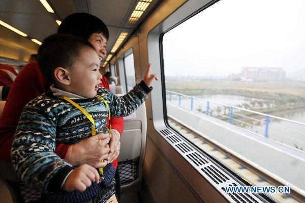 Guangzhou-Zhuhai intercity railway put into operation