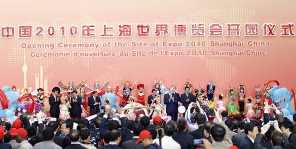 Shanghai World Expo park opens to public
