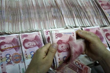 PBOC bids to maintain stability