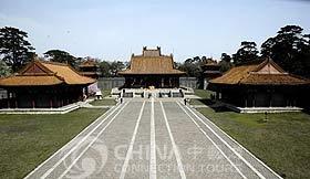 Fu Mausoleum