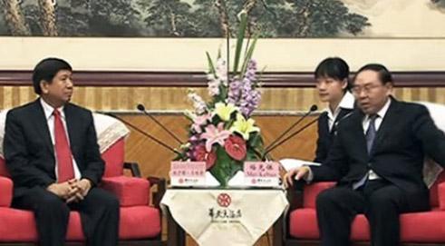 Deputy Secretary Mei Kebao Meets with Lao Delegation