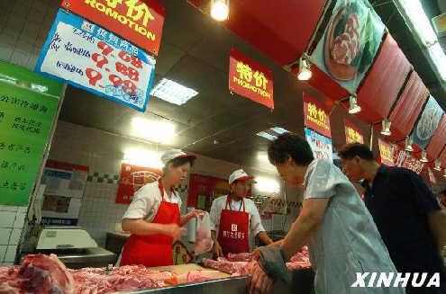Pork prices drop last week