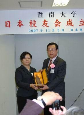 Japan Branch of Alumni Association established