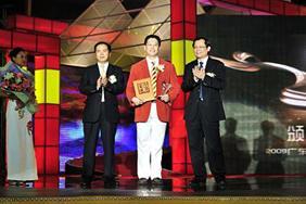 Alumnus XIAN Ran elected