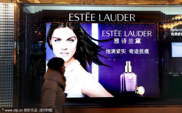 Estee Lauder raises prices
