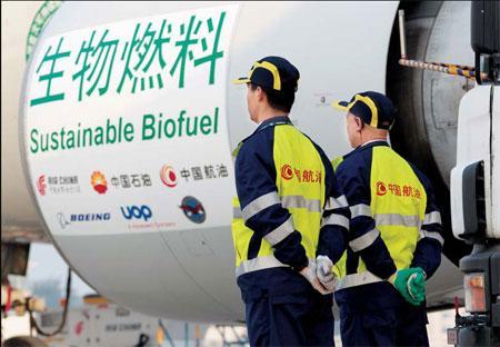China's Aviation Biofuel Test a Success