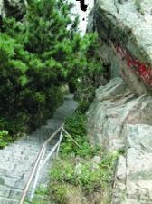 Elder brother   s Yu mountain travel  Yantai of China