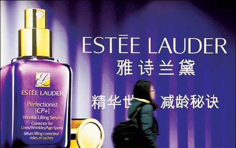 Estee Lauder follows rivals to increase prices