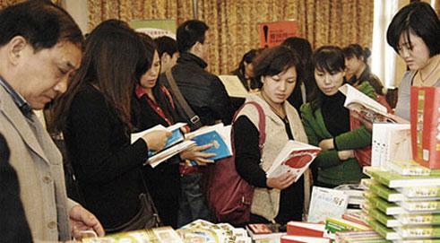 CSPM Exhibits the Latest Books at Changsha Book Fair
