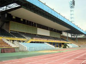 Guangdong People's Stadium