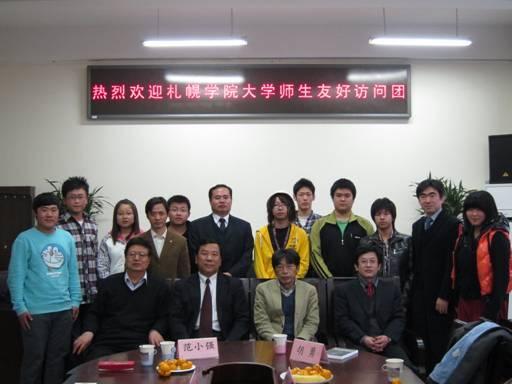 Delegates from Sapporo Gakuin University of Japan Visit BUA