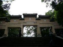 Zhong Shan Tomb scenic spot travels  Nanjing of China