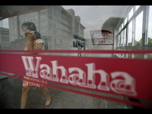 BOC to lend 10 bln yuan to Wahaha Group
