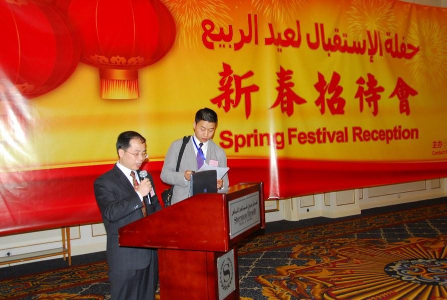 Spring Festival Reception held in Riyadh