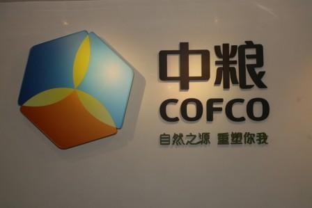 COFCO sets eyes on Australian sugar maker