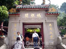 A-Ma Temple