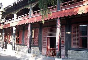 Confucius mansion