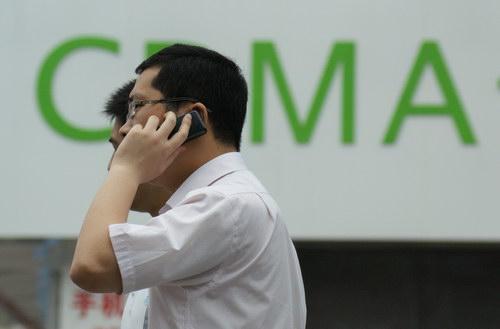 China to drive development of 4G network