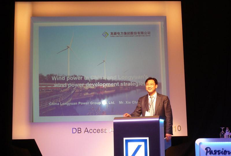 President Xie Changjun Attended the Deutsche Bank Asian