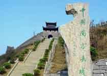 Travel at the South the Great Wall  Western Hunan of China