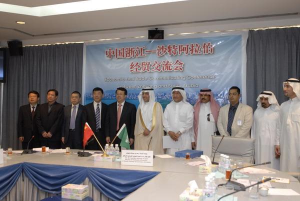 Zhejiang business delegation visits Saudi