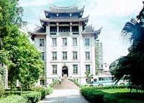 Overseas Chinese   s museum travels  Xiamen of China
