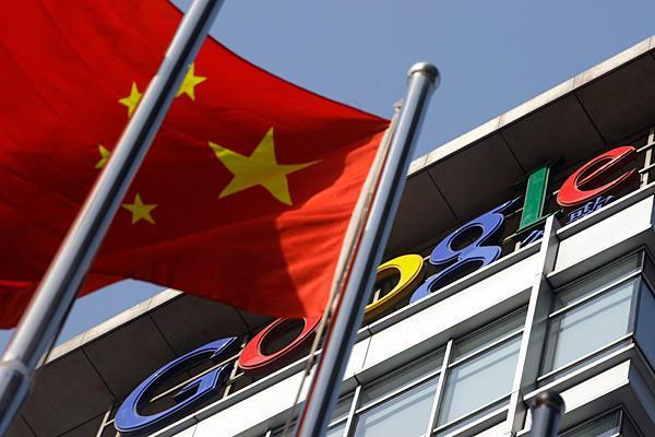 China hits back at Google