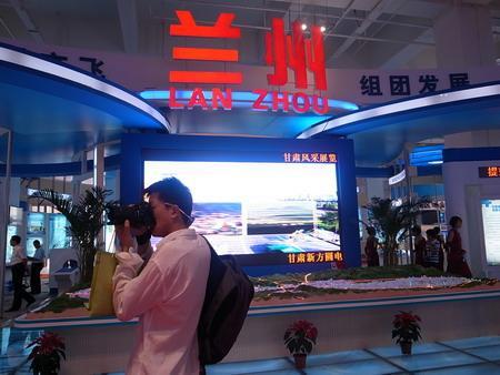 Lanzhou Fair to ink 100b yuan in deals