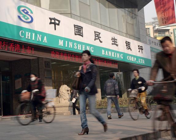Minsheng's financing plan awaiting approval