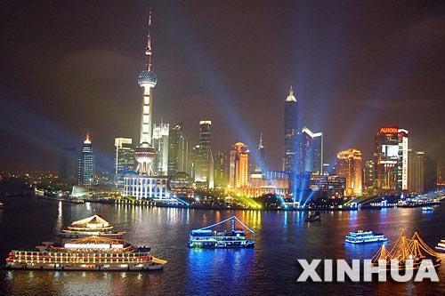 Shanghai Gets 'Design City' Title