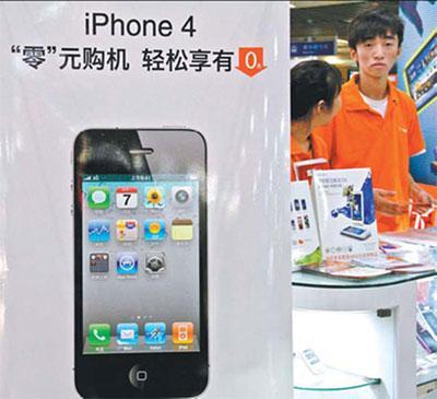 China Unicom 2010 Profit Drops by 55 Pct