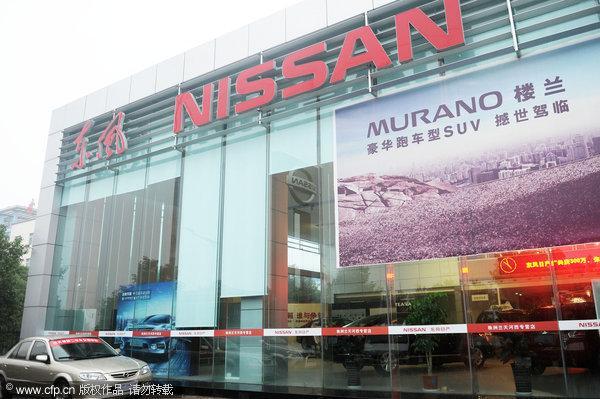 Dongfeng Motor to recall 3,607 sedans