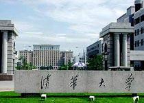 Tsing-Hua University travels  Beijing of China