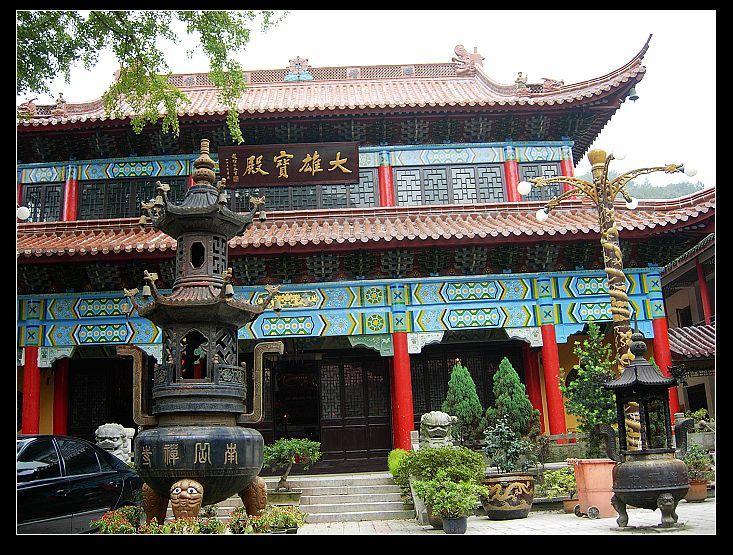 Heng Shan