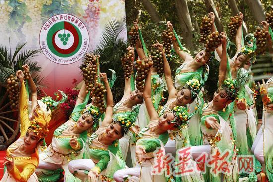 Turpan Celebrates Its Grape Festival