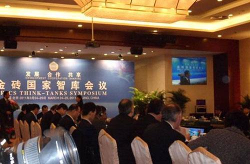China's Think Tanks Brainstorm Ahead of BRICS Meeting