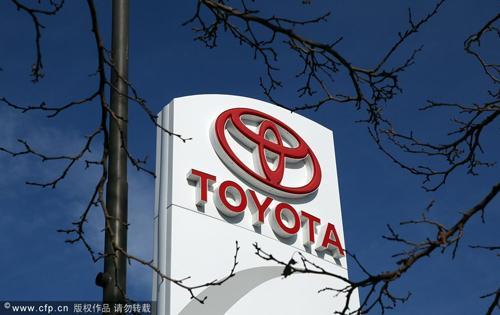 Toyota Reports Nine-month Net Profits Jump