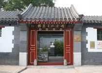 Mei Lanfang travels in the memorial museum  Beijing of China
