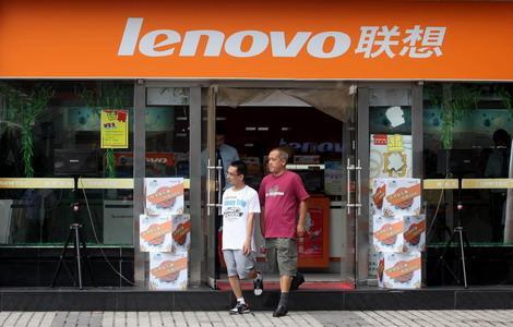 Lenovo's new chairman looks overseas