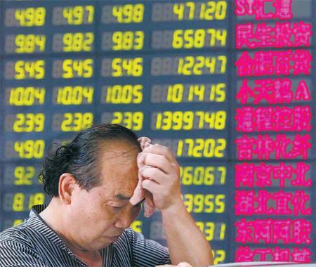 China stocks dive amid US woes