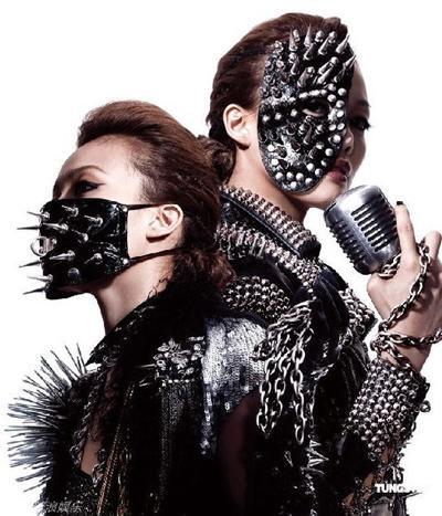 Lady Gaga's imitators in China