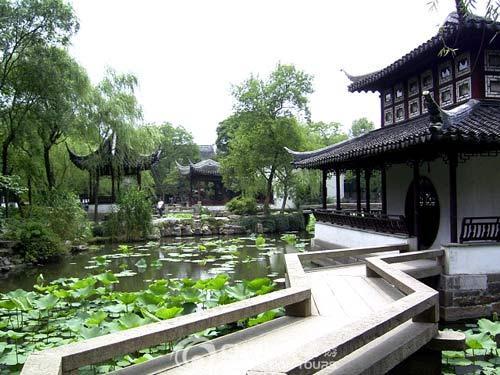 The Humble Administrator Garden