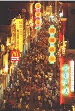 Shangxiajiu Pedestrian Shopping Street